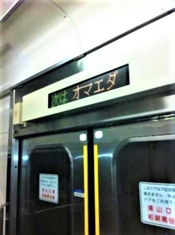 pict-小前田駅.jpg
