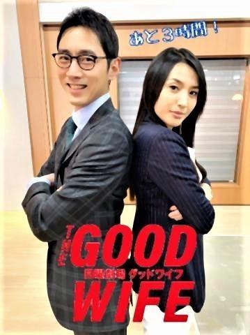 pict-小泉孝太郎と芦名星は結婚する.jpg