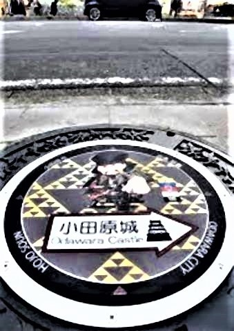 pict-小田原市.jpg