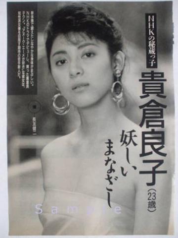 pict-小田貴2.jpg