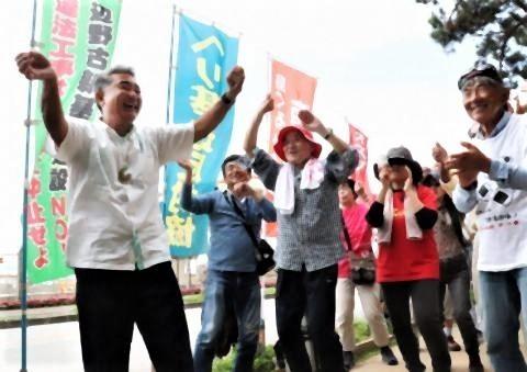 pict-屋良さん、当選した翌日訪問した場所.jpg