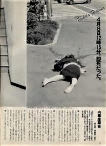 pict-岡田有希子4.jpg