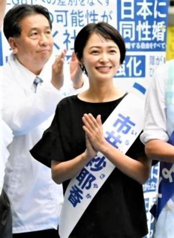 pict-市井紗耶香氏、子育て家族を支援.jpg