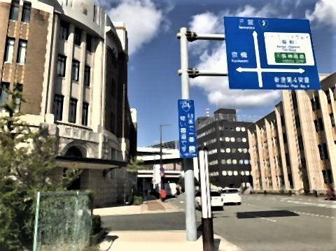 pict-延長187.1m〜日本一短い国道3.jpg