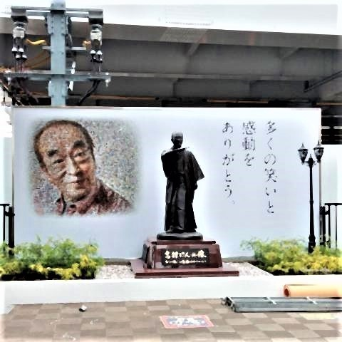 pict-志村けん銅像.jpg