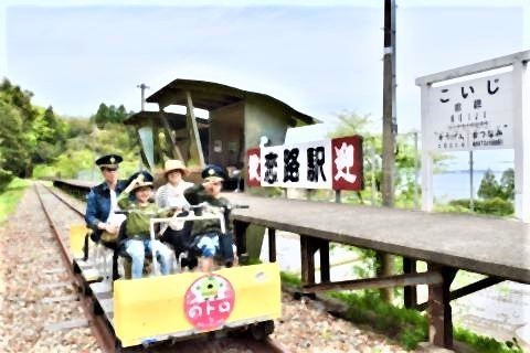 pict-恋路駅2.jpg