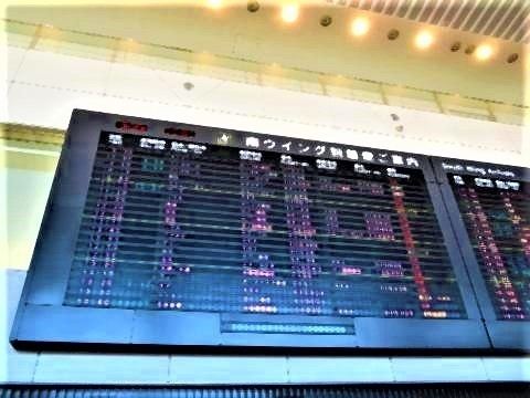 pict-成田国際空港.jpg