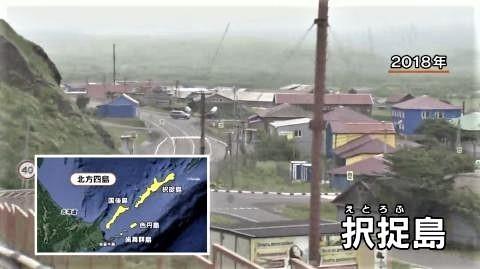 pict-択捉島2.jpg