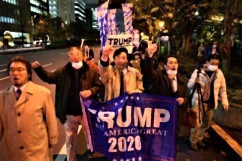 pict-日本のトランプ支持者がデモ.jpg