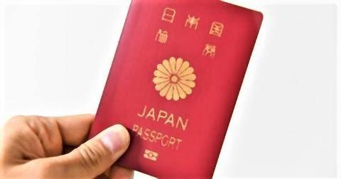 pict-日本のパスポート.jpg