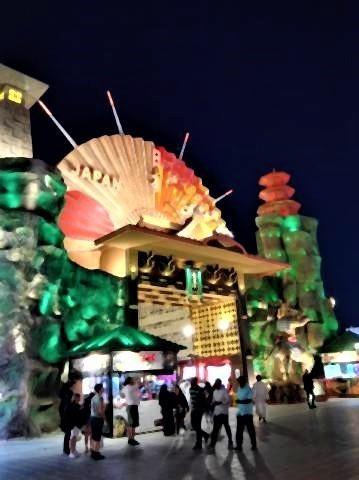 pict-日本パビリオン3.jpg