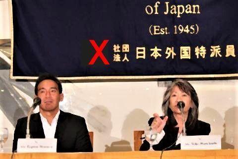 pict-日本外国特派員協会2.jpg