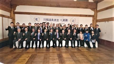 pict-日韓議員連盟30名2018-12-14.jpg