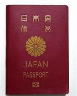 pict-旭日旗パスポート.jpg