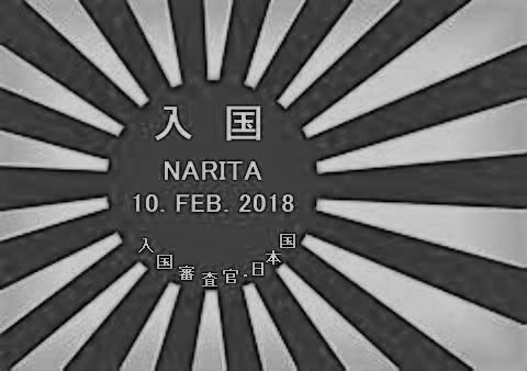 pict-旭日旗画像3.jpg