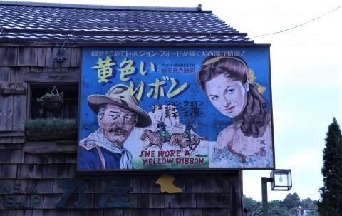 pict-映画看板絵師 久保板観さん2.jpg