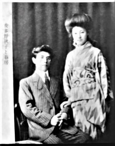 pict-春房と秋子の結婚.jpg