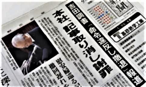 pict-昨年に引き続き2年連続!朝日新聞.jpg