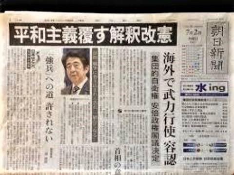 pict-朝日新聞.jpg