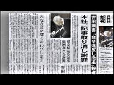 pict-朝日新聞の慰安婦報道画像3.jpg