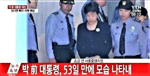 pict-朴槿恵の刑務所暮らしはマンガ.jpg