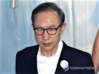 pict-李明博元大統領.jpg