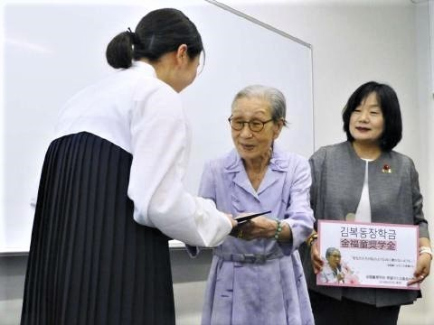 pict-来日の元慰安婦が訴え 希望のたね.jpg