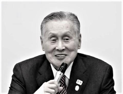 pict-東京五輪組織委員会の森喜朗会長.jpg