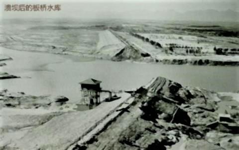 pict-板橋ダム決壊事故 1975年(中国).jpg