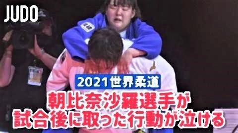 pict-柔道#27】朝比奈沙羅選手.jpg