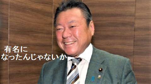 pict-桜田義孝安倍首相自ら無能.jpg