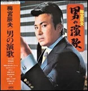 pict-梅宮辰夫cd.jpg