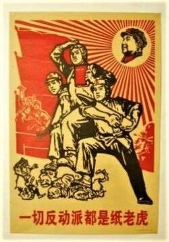 pict-毛沢東は旭日の中.jpg