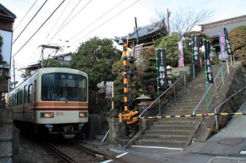 pict-江ノ電.jpg