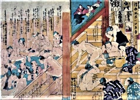 pict-江戸時代の銭湯の様子.jpg