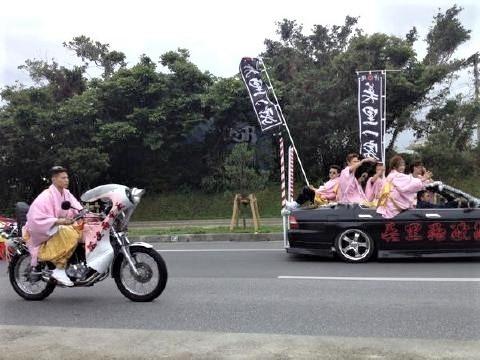 pict-沖縄の成人式2.jpg