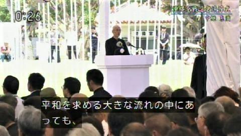pict-沖縄式典2.jpg
