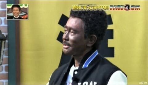 pict-浜田が着替えたらエディ・マーフィー.jpg