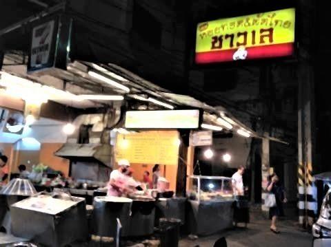 pict-海鮮レストラン.jpg