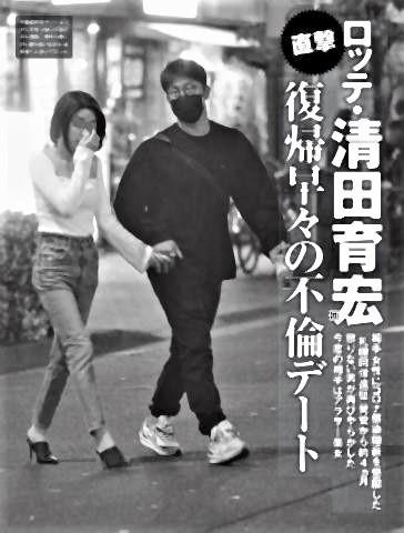 pict-清田育宏 hashtag.jpg