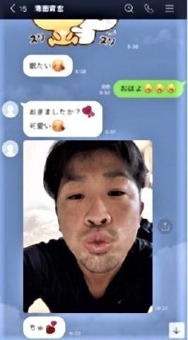 pict-清田育宏選手のキス顔.jpg