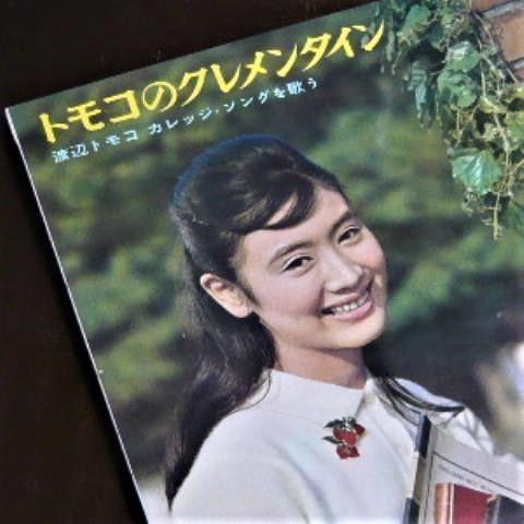 pict-渡辺友子2.jpg