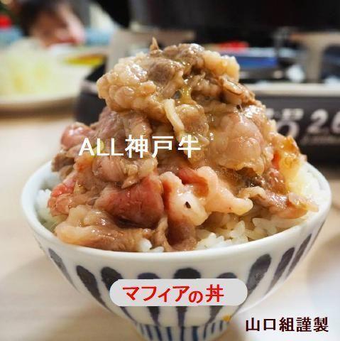 pict-牛丼.jpg