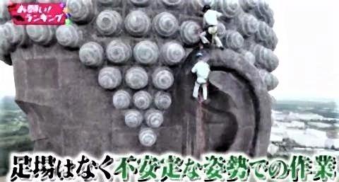 pict-牛久大仏4.jpg