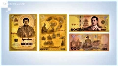 pict-王の戴冠式を記念する紙幣2.jpg