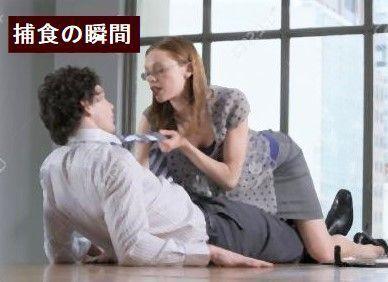 pict-男を誘惑.jpg