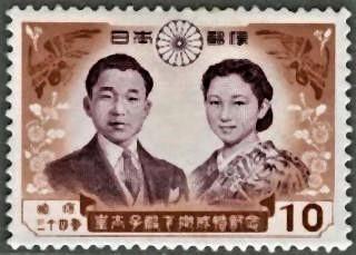 pict-皇族が出ている切手.jpg