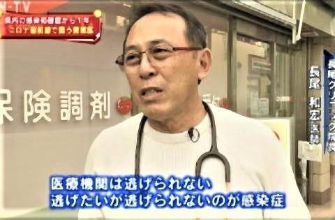 pict-県内で感染初確認から1年 最前線.jpg