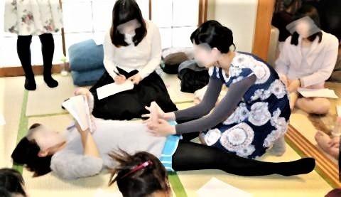 pict-睾丸セラピスト講座.jpg