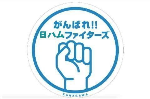 pict-神奈川県が命名.jpg